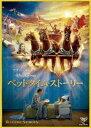 ベッドタイム・ストーリー(DVD) ◆20%OFF!