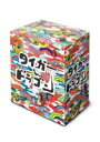 �s���������t�^�C�K�[���h���S�� DVD-BOX(DVD)