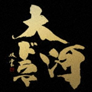 《送料無料》最新版 NHK大河ドラマ テーマ音楽全集 1963 - 2017(Blu-specCD2)(CD)