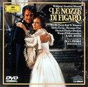 モーツァルト: 歌劇 フィガロの結婚(期間限定特別価格)(DVD)