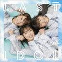 ラストアイドル/君のAchoo!(初回限定盤Type A/CD+