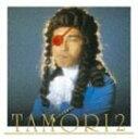 タモリ/タモリ2(CD)