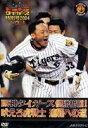 週刊トラトラタイガース特別号2004 〜阪神タイガース優勝祈願!(DVD)