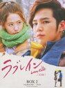 《送料無料》ラブレイン <完全版> BD-BOX2(Blu-ray)