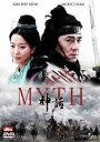 THE MYTH 神話 ◆20%OFF!