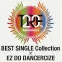 TRF/TRF 20th Anniversary BEST SINGLE Collection × EZ DO DANCERCIZE(CD+DVD)(CD)