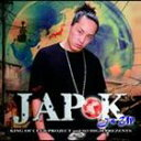 JAP-K/J's Up(CD)