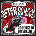 Techno, Remix, House - CHOKE SP/AFTER SCHOOL(CD)