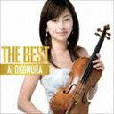 《送料無料》奥村愛(vn)/THE BEST 4 奥村愛(生産限定盤/HQCD)(CD)