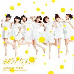 AKB48/タイトル未定(初回限定盤/Type V/CD+DVD)(初回仕様)(CD)