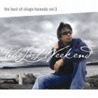 <strong>浜田省吾</strong> / The Best of Shogo Hamada vol.3 The Last Weekend [CD]
