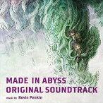 ケビン・ペンキン(音楽) / TVアニメ「メイドインアビス」オリジナルサウンドトラック [CD]