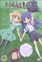 ひぐらしのなく頃に 第7巻〈通常版〉(DVD)