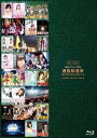 AKB48 41stシングル 選抜総選挙~順位予想不可能、大荒れの一夜~BEST SELECTION(Blu-ray)