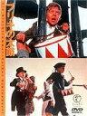 ブリキの太鼓(期間限定)(DVD) ◆20%OFF!