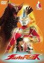ウルトラマンマックス 6(DVD) ◆20%OFF!