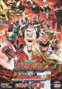 天装戦隊ゴセイジャーVSシンケンジャー エピック ON 銀幕(DVD)
