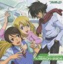 (ドラマCD) CDドラマスペシャル 機動戦士ガンダム00 アナザーストーリー MISSION-2306 [CD]