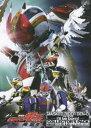 劇場版 仮面ライダー 電王 俺、誕生! コレクターズパック(DVD) ◆20%OFF!