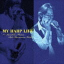 《送料無料》松尾一彦Harmonica Works(CD)