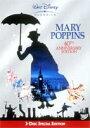 メリーポピンズ-スペシャル・エディション-(DVD)