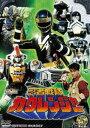 忍者戦隊カクレンジャー Vol.5(DVD)