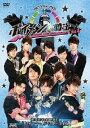 ボイメン☆騎士 VOL.4 裸!女装!そして海外進出! ボイメン・ワールドワイルド 完全版(DVD)