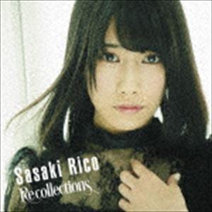 佐々木李子/Recollections(通常盤)(CD)