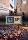 世界遺産 モロッコ編(DVD) ◆20%OFF!