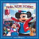 [送料無料] 東京ディズニーシー ハロー、ニューヨーク! [CD]