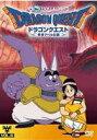 ドラゴンクエスト〜勇者アベル伝説〜VOL.6(DVD)