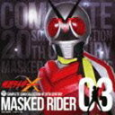 COMPLETE SONG COLLECTION OF 20TH CENTURY MASKED RIDER SERIES 03 仮面ライダーX(Blu-specCD) [CD]