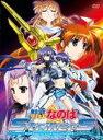 【ワゴンセールSP】 魔法少女リリカルなのはStrikerS Vol.4(DVD) ◆24%OFF!