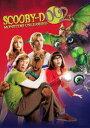スクービー・ドゥー2 モンスター パニック 特別版(DVD)