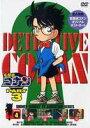 名探偵コナンDVD PART3 vol.4 ◆20%OFF!