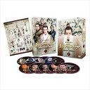 《送料無料》琅邪榜〜麒麟の才子、風雲起こす〜 DVD-BOX1(DVD)