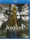 アヴァロン(Blu-ray)