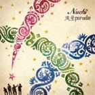 Nuchi/流星parade(CD)