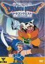 ドラゴンクエスト〜勇者アベル伝説〜VOL.7(DVD)