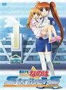 魔法少女リリカルなのはStrikerS Vol.5(DVD) ◆20%OFF!