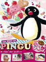 �s���O�[30��N �X�y�V����DVD�{�b�N�X The Best of PINGU(DVD)