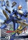 仮面ライダーW VOL.9(DVD)