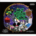 Other - NAGMATIC & MILES WORD/INPOSSHIBLE(CD)