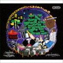 饶舌, 嘻哈 - NAGMATIC & MILES WORD/INPOSSHIBLE(CD)