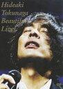 徳永英明/BEAUTIFUL LIVES【通常盤】(DVD)