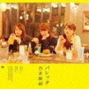 乃木坂46/バレッタ(通常盤/Type-C/CD+DVD)(初回仕様)(CD)
