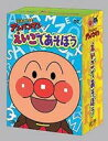 それいけ!アンパンマン えいごであそぼう Vol.1~Vol.4 DVD-BOX(DVD) ◆25%OFF!