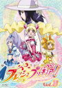 フレッシュプリキュア! Vol.3(DVD)