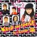 ������̵����Ai��BAND��KEEP ON SMILE(CD)