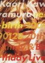 川村カオリ/re-birth 20090123(DVD)
